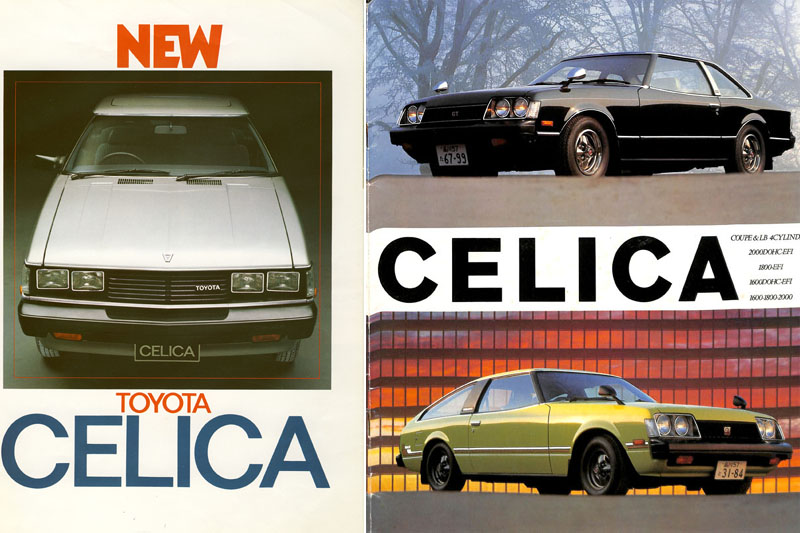 2nd Generation Celica Brochures (Prospekte)